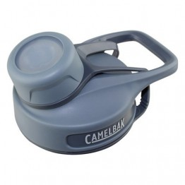 Camelbak Chute Replacement Lid